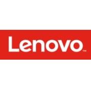 Poznaj założenia nowego programu partnerskiego Lenovo na lata 2017/2018 - Lenovo Partner Engage Program - termin 7 września